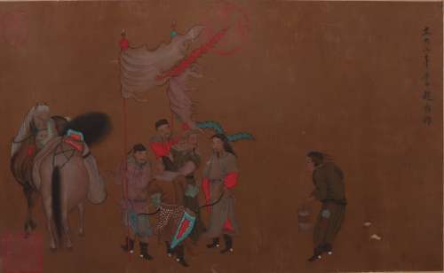 A Chinese Figural Painting Scroll, Zhao Yong Mark