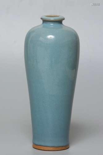 chinese jun kiln porcelain meiping