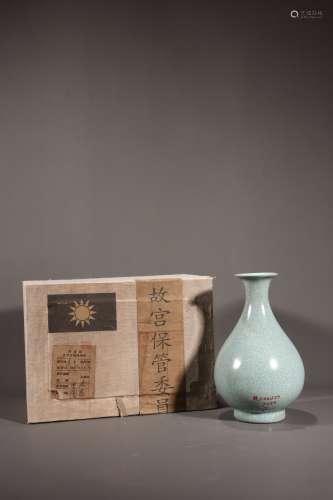 chinese ru kiln porcelain pear-shaped vase
