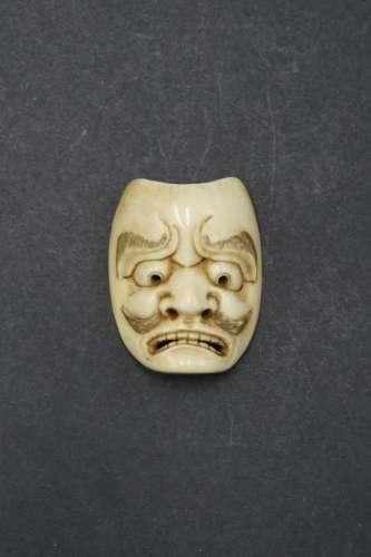 Netsuke masque en ivoire