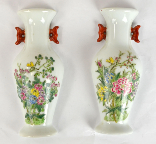 Pr Chinese Famille Rose Wall Hanging Vases