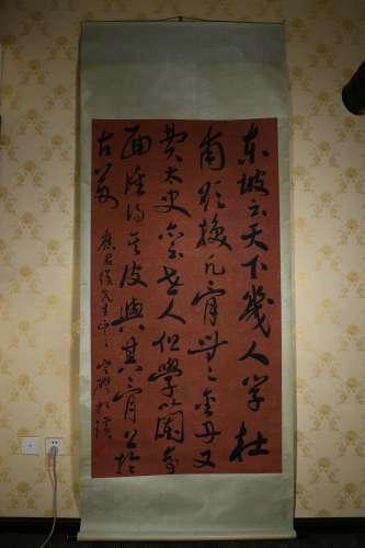 Calligraphy by Ke Huang