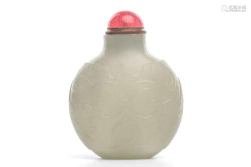 Chinese White Jade Snuff Bottle