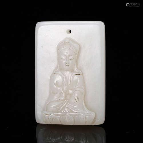Chinese White Jade Buddha Pendant