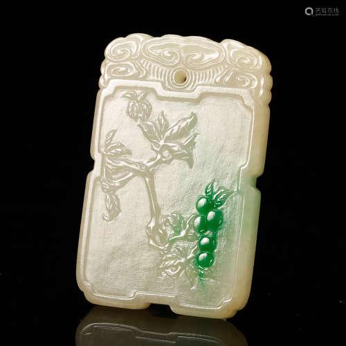 Chinese Jadeite Plaque Pendant