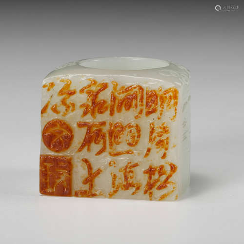 Chinese White Jade Thumb Ring With Russet