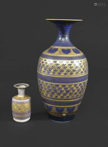 MARY RICH - LARGE PORCELAIN VASE a large studio porcelain va...