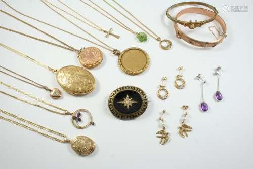 A QUANTITY OF JEWELLERY including a tourmaline and diamond f...