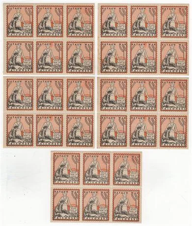5 Sheets of Bataan War Relief Charity Seal Stamps