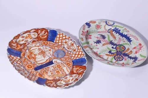 Japanese Two Imari Porcelain Plate