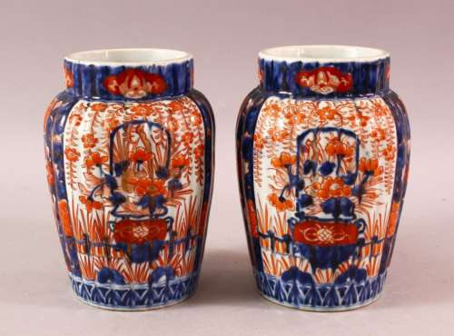 A PAIR OF JAPANESE MEIJI PERIOD PORCELAIN IMARI VASES, with ...