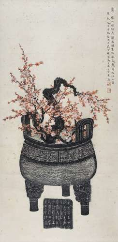 Chinese Ink Painting - Fuzhi Ding