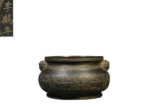 CARVED 'TAOTIE' CENSER-FROM DUAN INKSTONE