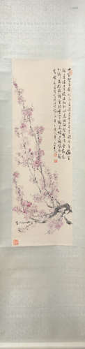 A Chen banding's flowers painting