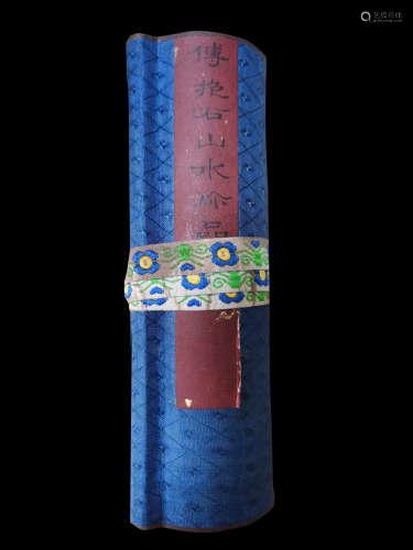 A Fu baoshi's landscape hand scroll