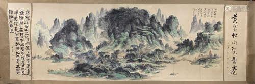 A Huang binhong's landscape painting