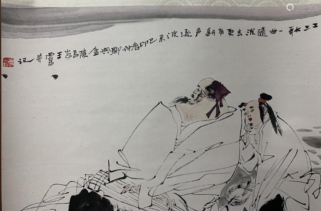 A Wang xijing's figure painting