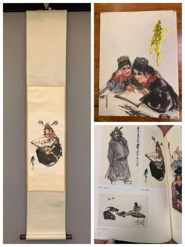 chinese Huang Zhou'painting