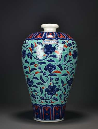 Blue-and-white Iron-red Prunus Vase