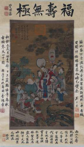 Chinese tang yin's painting
