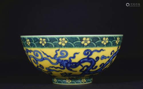 A Su san cai 'dragon' bowl