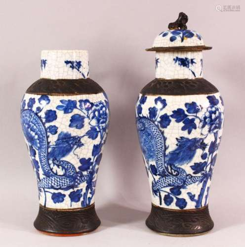 TWO 19TH CENTURY CHINESE BLUE & WHITE PORCELAIN VASES &a...