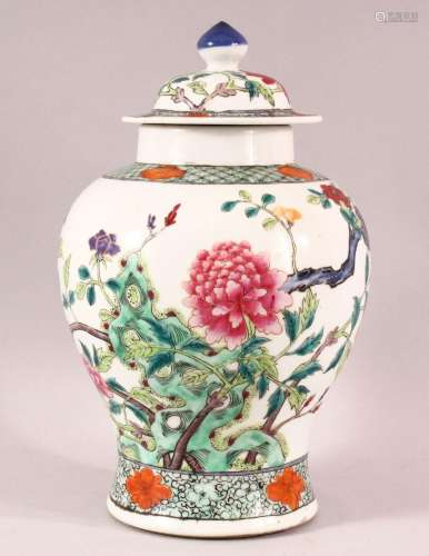 A CHINESE FAMILLE ROSE PORCELAIN JAR & COVER - decorated...
