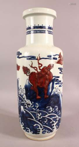 A CHINESE IRON RED, BLUE AND WHITE VASE, the body painted wi...