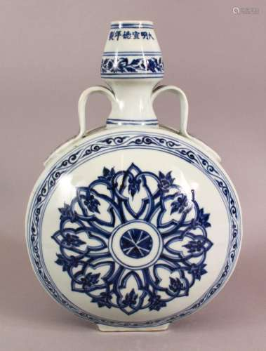 A CHINESE BLUE AND WHITE TWIN HANDLED PORCELAIN MOON FLASK, ...