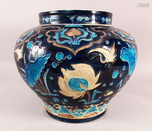 A LARGE CHINESE FAHUHA VASE, decorated with relief linework ...