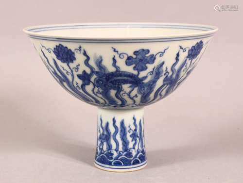 A CHINESE BLUE AND WHITE PORCELAIN STEM CUP, the bowl painte...