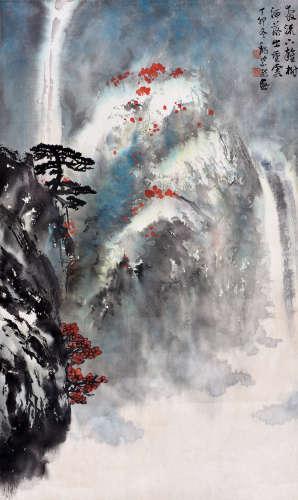 魏紫熙 1988年作 云壑飞瀑(保利拍品)