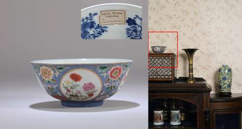 A Chinese Blue Ground Famille-Rose Glazed Porcelain Bowl