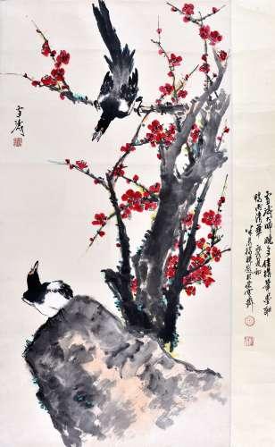 王雪涛 双喜图(米景阳题跋)
