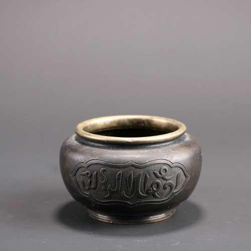 Chinese Awen Bronze Furnace
