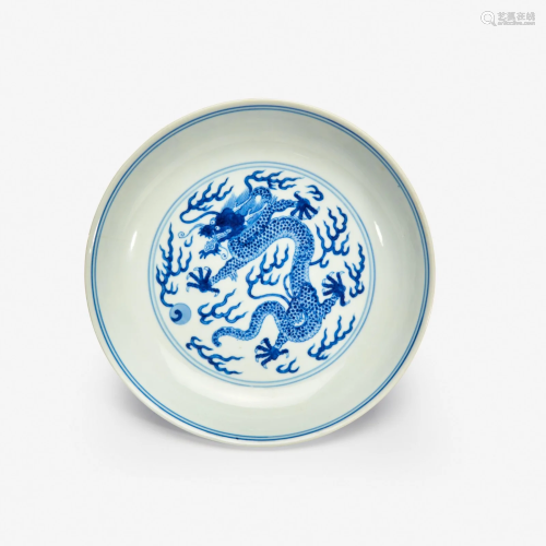 """A Chinese blue and white porcelain """"Dragon"""""""