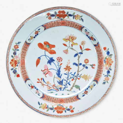 An unusual Chinese export porcelain