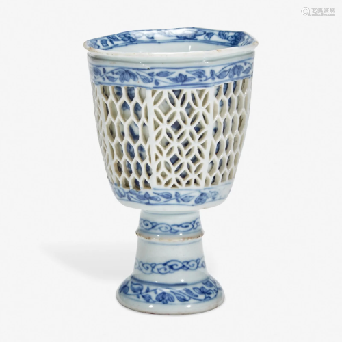 A Chinese blue and white porcelain reticulated stemmed