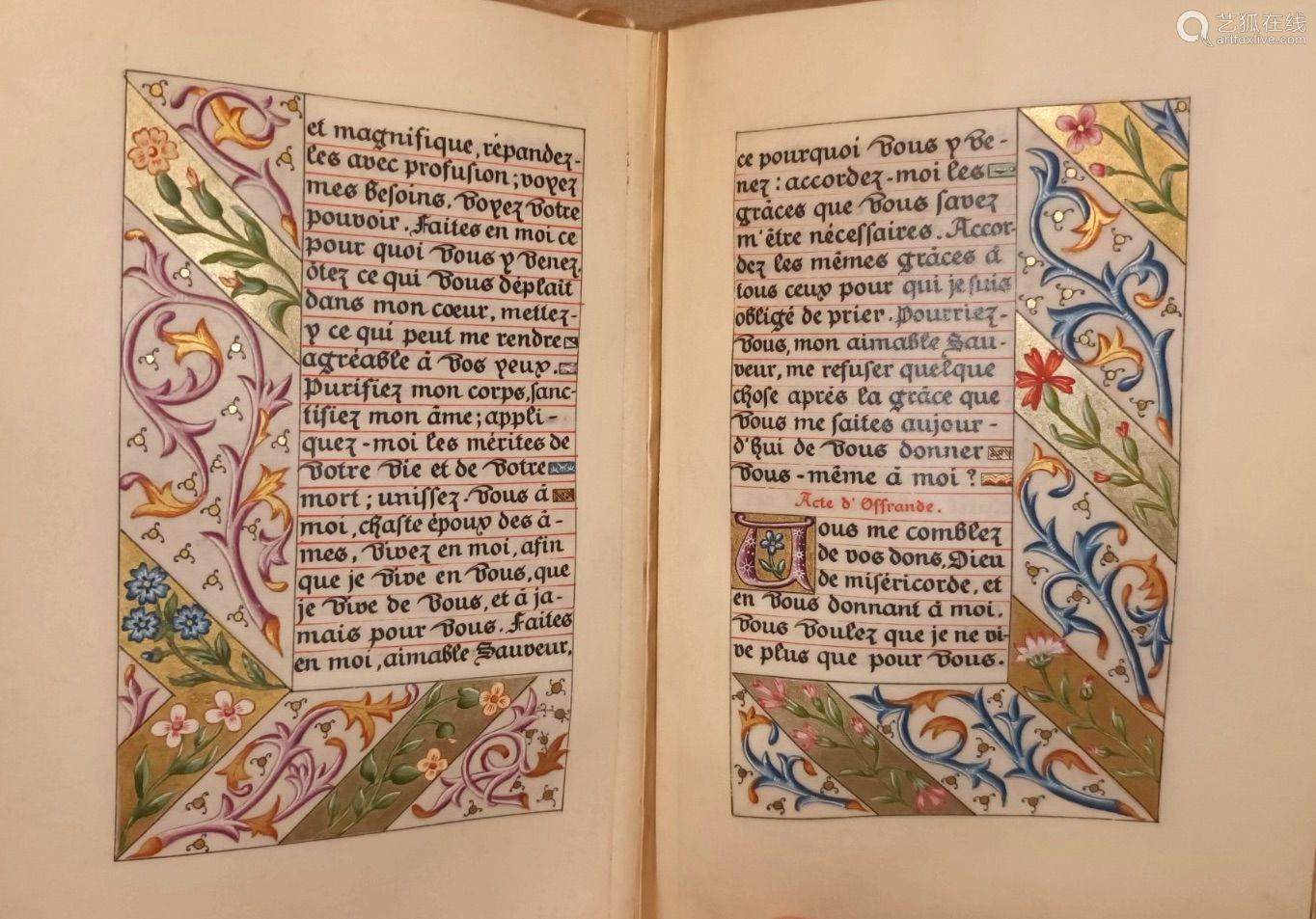 LIVRE D'HEURES.Exceptionnel manuscrit enluminé, intitulé