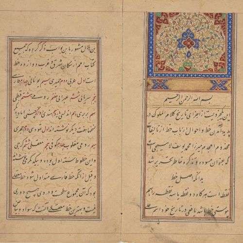 Propriété d'une importante collection privée Mirza Muhammed ...