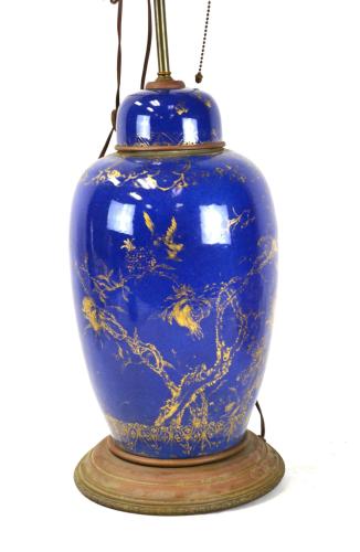 Chinese Gilt Blue Covered Vase Lamp