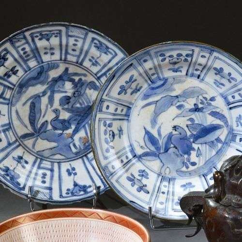 JAPON, Arita - Période EDO (1603-1868) Deux rares assiettes ...