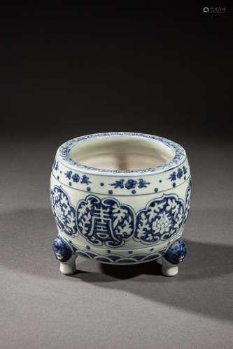 清代鼎形青花瓷炉