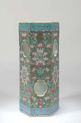 A Chinese Famille-Rose Porcelain Hat Stand