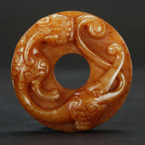CHINESE JADE CARVED CHILONG BI DISK