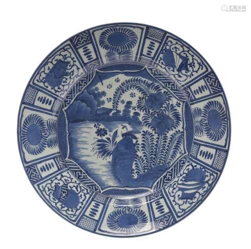 Japon, période MeijiGrand plat en porcelaine d'...
