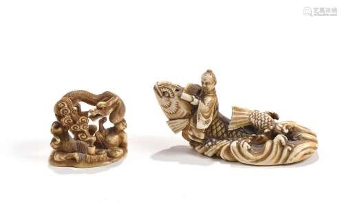 Japon, période Meiji, fin XIXe siècleDeux petit...