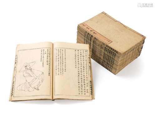 Japon, début de l'ère Meiji (1868 1912)Ensemble...