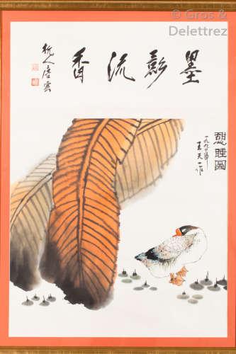Chine, 1990 Peinture à l'encre et couleurs sur pa...