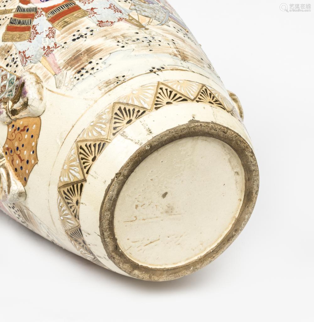 Vintage japanese satsuma vase